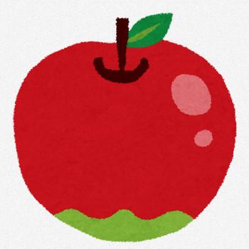 りんごのイラスト(フルーツ) | かわいいフリー素材集 いらすとや