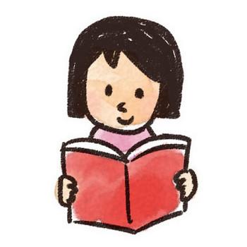 読書をしている女の子のイラスト: ゆるかわいい無料イラスト素材集