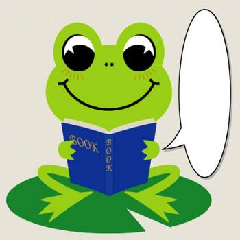 読書するカエルのイラスト : kami-kitaのPOPなBLOG