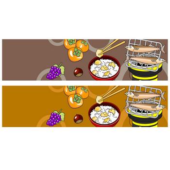 食欲の秋イラスト|かわいいフリー素材、無料イラスト|素材のプチッチ