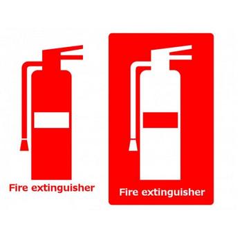 消火器のイラスト素材 | イラスト無料・かわいいテンプレート