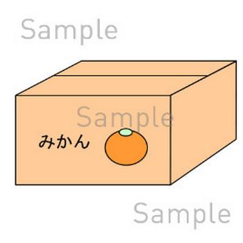 みかん箱の無料イラスト素材|登録不要のイラストぱーく