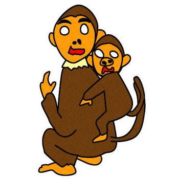 親子猿のイラスト|フリーイラスト素材 変な絵.net