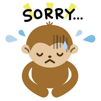謝る 猿 イラスト 無料   イラストダウンロード