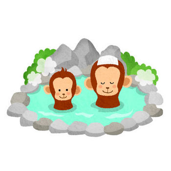 温泉に入る猿   フリーイラスト素材 イラストラング