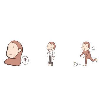 猿のイラスト | かわいいフリー素材が無料のイラストレイン