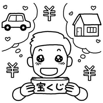 年末ジャンボ宝くじ(白黒)/年末・大晦日の無料イラスト/冬の季節・行事素材