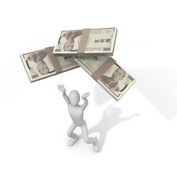 宝くじ|当たる|大金 - 人物イラスト - 無料素材 - お金関係