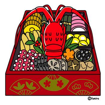 おせち料理イラスト(カラー) | 子供と動物のイラスト屋さん わたなべふみ