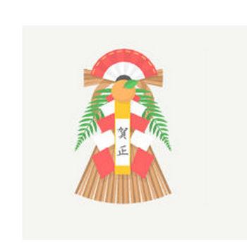 しめ縄 : フリー素材集【無料イラスト】エチュード・キャンパス