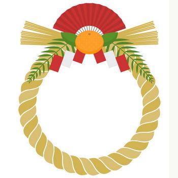 しめ縄(しめ飾り)の円型フレーム飾り枠イラスト | 無料フリーイラスト素材集【Frame illust】