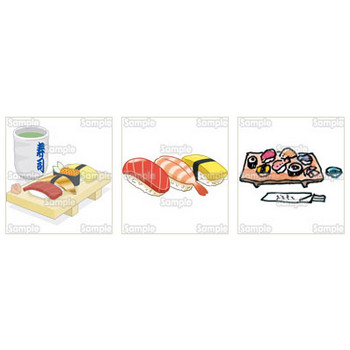 寿司のキーワードのイラスト素材一覧(1) | イラスト素材集 クリエーターズスクウェア