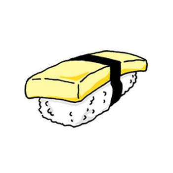 にぎり寿司(たまご)【イラスト素材365日】