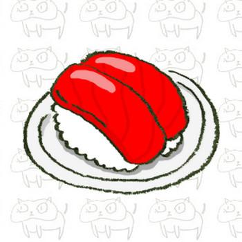 マグロのお寿司のイラスト | ゆるくてかわいい無料イラスト素材屋「ぴよたそ」