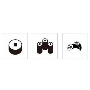 恵方巻き|シルエット イラストの無料ダウンロードサイト「シルエットAC」
