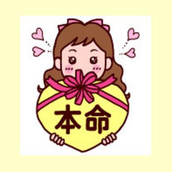 バレンタインデー4/冬の行事・季節/無料イラスト【みさきのイラスト素材】