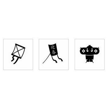 凧|シルエット イラストの無料ダウンロードサイト「シルエットAC」