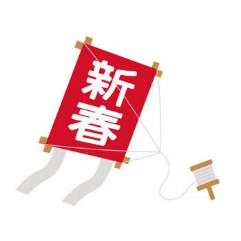凧(たこ)のイラスト | 無料フリーイラスト素材集【Frame illust】