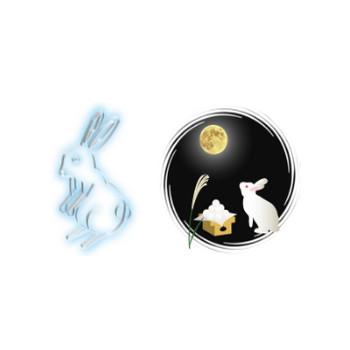 うさぎ(兎)の無料イラスト