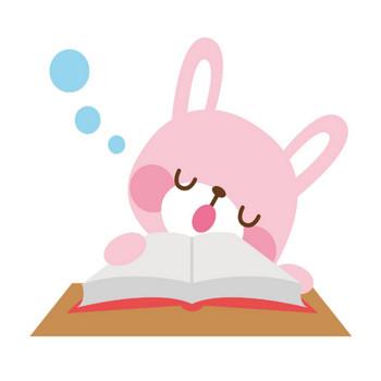 [無料イラスト] 本を読みながら居眠りしているウサギ - パブリックドメインQ:著作権フリー画像素材集