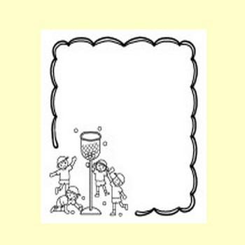 運動会1/秋の季節・行事/枠・ふきだし/無料イラスト【みさきのイラスト素材】