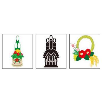 1月・お正月のイラスト/無料のフリー素材集【花鳥風月】
