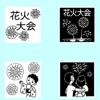 花火大会1/夏の季節・8月の行事/無料イラスト【白黒イラスト素材】