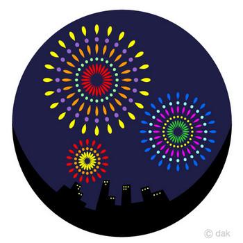 夏祭りの花火の無料イラスト素材|iiイラストイメージ