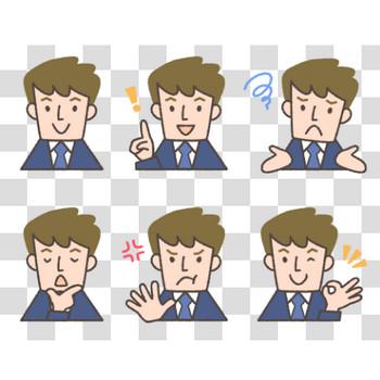 社会人男性の6パターンの表情のフリーイラスト