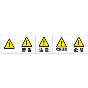注意・警告サインの無料アイコン素材 | ZET ART