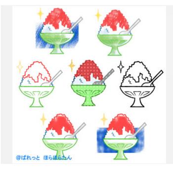 » かき氷(かきごおり)のイラスト / 夏のおやつといえばカキ氷! | 可愛い無料イラスト素材集