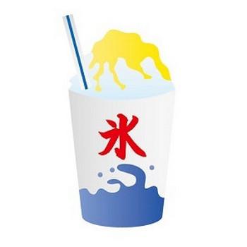 かき氷 レモン♪ - 夏祭り イラスト 無料