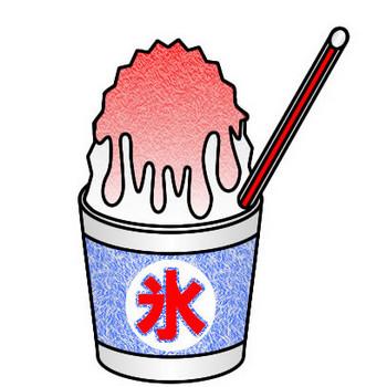 カップに入ったイチゴのかき氷のイラスト|フリーイラスト素材 変な絵.net
