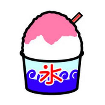 かわいいかき氷の無料イラスト・商用フリー | オイデ43