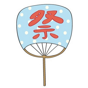 画像 15/22 :夏祭りのかわいい無料イラスト集/白黒・カラー [Web素材] All About