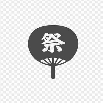 うちわの無料アイコン2 | アイコン素材ダウンロードサイト「icooon-mono」 | 商用利用可能なアイコン素材が無料(フリー)ダウンロードできるサイト