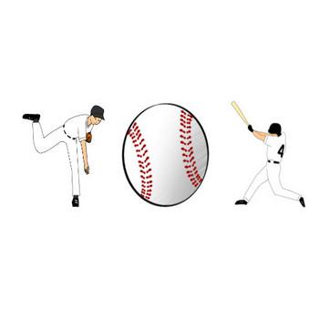野球のイラスト画像無料