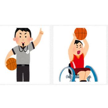 バスケットボールの検索結果 | かわいいフリー素材集 いらすとや
