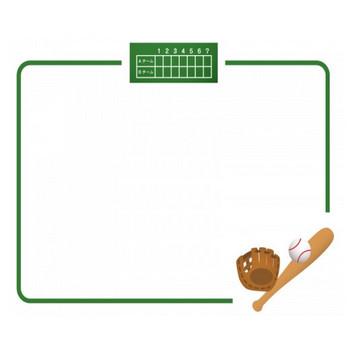 野球のフレーム飾り枠イラスト   無料イラスト かわいいフリー素材集 フレームぽけっと