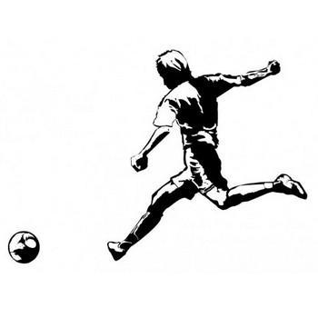 サッカー シルエット | フリー素材配布サイト。シルエット素材。aiデータ。商用フリー素材。