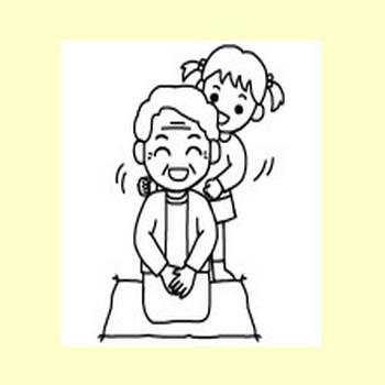 敬老の日2/秋の季節・行事/無料イラスト【みさきのイラスト素材】