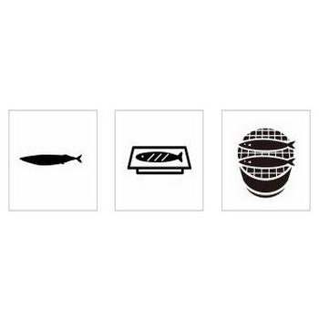 秋刀魚|シルエット イラストの無料ダウンロードサイト「シルエットAC」