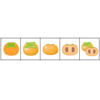 柿・カキのイラスト素材
