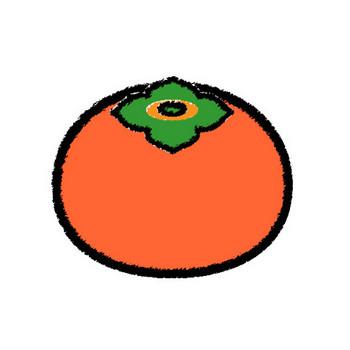 手書き風でかわいい柿の無料イラスト・商用フリー   オイデ43