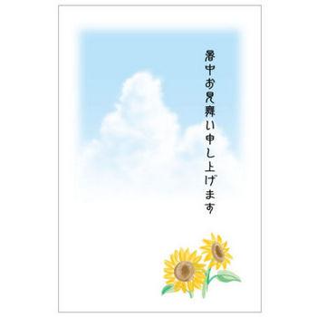サポート情報 - テンプレートダウンロード はがき・カード用 | 封筒・名刺・紙製品のハート
