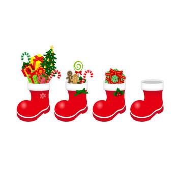 [フリーイラスト] サンタブーツなどのクリスマスセットでアハ体験 - GAHAG | 著作権フリー写真・イラスト素材集