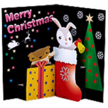 クリスマスクリスマスブーツ 無料素材 ダウンロード | ペーパーミュージアム