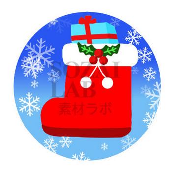 クリスマスのブーツイラスト | 無料イラスト素材|素材ラボ