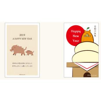 【無料】年賀状イラスト愛2019 - 亥年のデザインテンプレートがおしゃれ、素材がかわいい