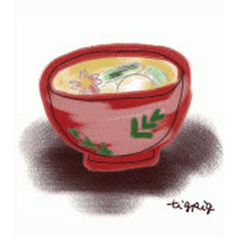 お雑煮の無料イラスト素材(ガーリーなイラストフリー素材 400×400pix) | webデザイン素材 tigpig